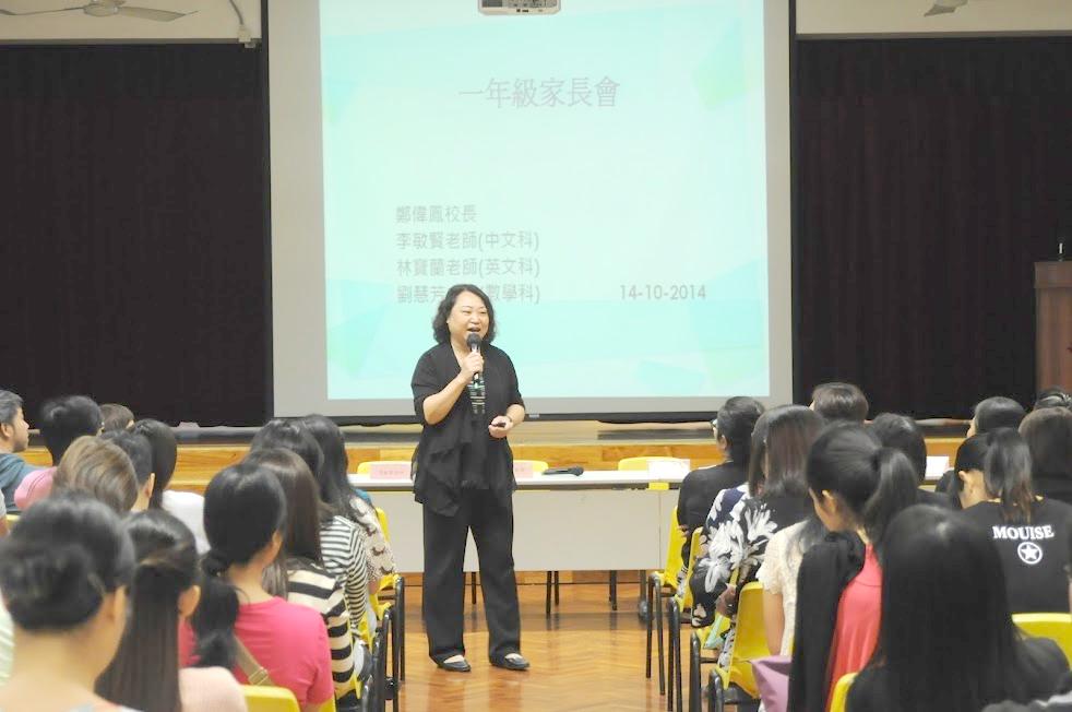 該校曾舉辦多次家長會及設立資訊站,解決家長使用App的疑難。