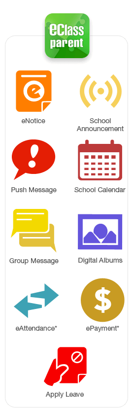 eClassParentApp-betterCommunication_responsive_en