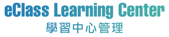 learningCenter_title