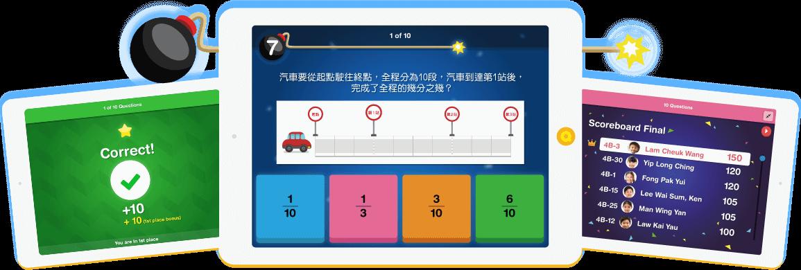 q2_screenshots