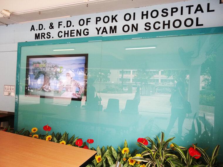 該校會透過學校網站及校內液晶電視播放App使用影片,供家長參考。